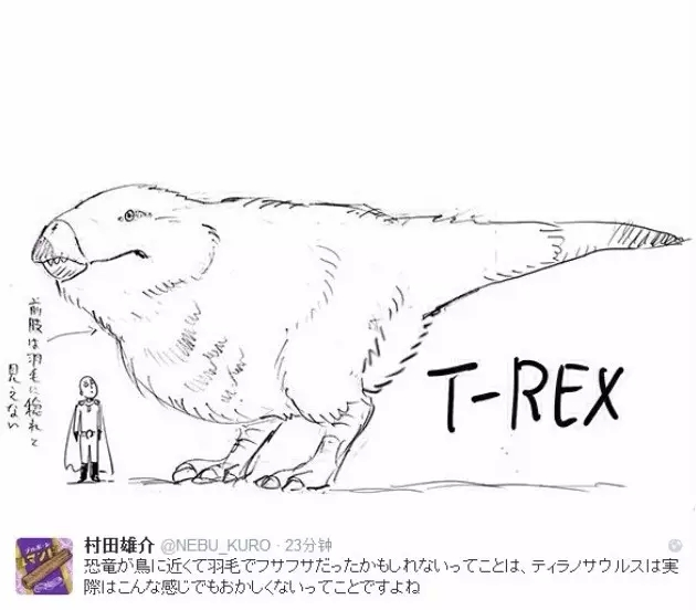 幻想了一下: 我们认为很可怕的恐龙,其实是很温柔的动物 △最重要的是