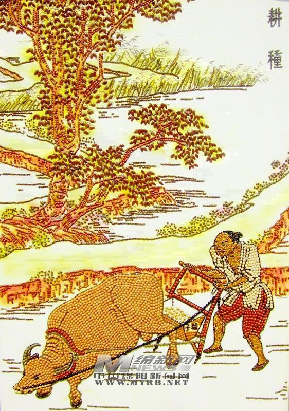 五谷杂粮绘大千世界