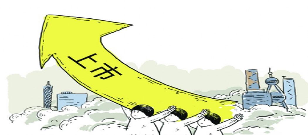 民营中小企业文化建设重要性探讨——以广西柳电电气股份有限公司为例