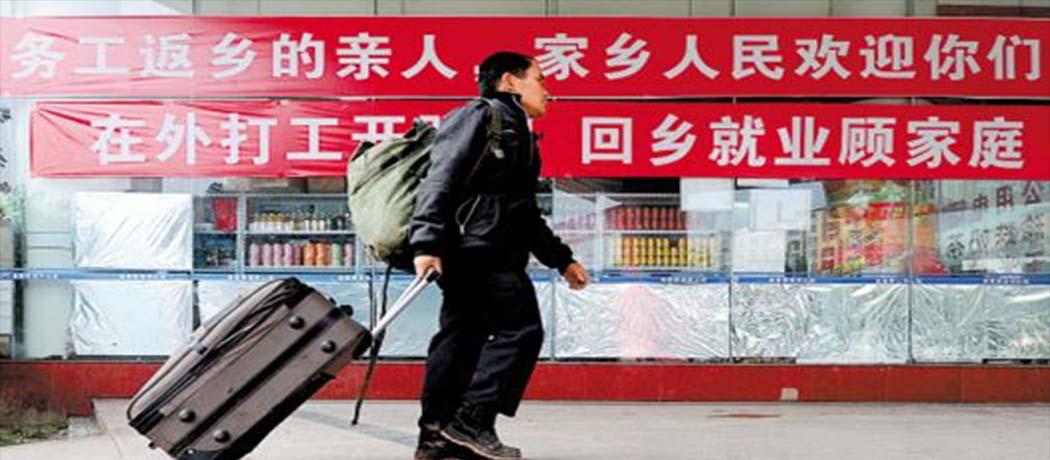 """【迈尚网】绵阳两万农民工返乡创业激活""""归雁经济"""""""