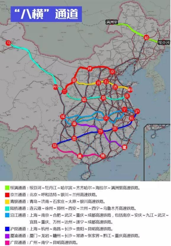 国家发改委、交通运输部、铁路总公司等部门日前联合出台了《中长期铁路网规划》,明确到2025年,中国高速铁路通车里程将达到3.8万公里,比现在差不多要翻一倍,形成八纵八横的高铁网。 这些新增的线路将通向哪里?与现有的四纵四横高铁网又是什么关系?央视记者就此采访了参与规划起草的专家。 八纵八横出炉 条条高铁通向哪?   中国铁建第四勘察设计院副总工程师钟绍林是《中长期铁路网规划》的起草人之一,他表示:现在的八纵八横是在原来的四纵四横的基础上规划的。八纵是在原来四纵上增加了四纵,第一纵就是增加通道。
