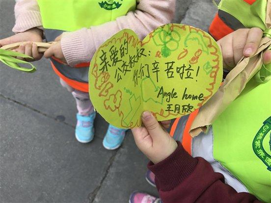 """""""五一""""特别策划:寻找最可爱的人——公交篇"""